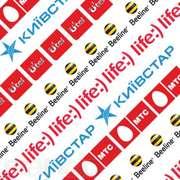 Стартовые пакеты оптом от 10 штук МТС,  Киевстар,  Life. Красивые номерк