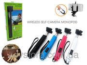 Монопод селфи Monopod с bluetooth кнопкой для смартфонов и iphone