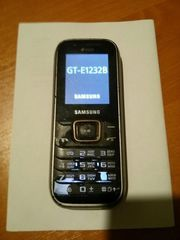 Продаю двухкарточный телефон Samsung gt-E1232B