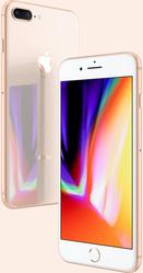 Торговая компания продаёт Apple iPhone 8 plius,  5.5