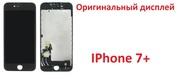 Оригинальный дисплейный модуль  IPhone 7 plus