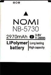 Продаем аккумуляторные батарея для мобильных телефонов